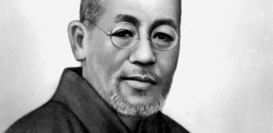 Mikao-Usui